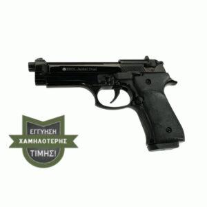 EKOL JACKAL DUAL MAGNUM BLACK 9mm-2